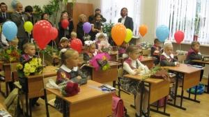 Укарина, общество, учебный год, Донбасс, ДНР, Ясиноватая, Донецкая республика, Донецк, АТО, Нацгвардия