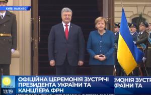 Порошенко, Украина, общество, политика, Меркель, визит, Киев, дороги