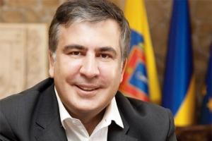 Михаил Саакашвили, Миграционная служба, Украинское гражданство, Скандал, Политическое убежище