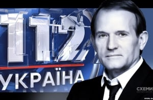 украина, медведчук, 112 украина, скандал, политика, сми