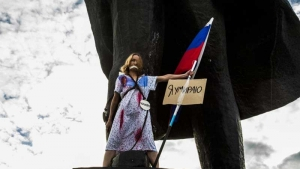 Ксения Сухоруких, я умираю, умирающая Россия, новости Новосибирска, перформанс