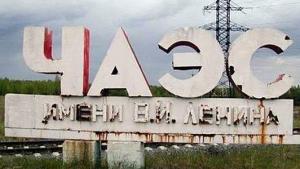 украина, чернобыль, аэс происшествие, хакеры, кибератака