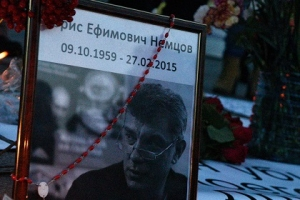 укриана, немцов, политика, общество, задержанные, убийство, расследование