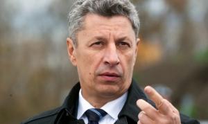 юрий бойко, петр порошенко, оппозиционный блок, политика, люстрация, новости украины