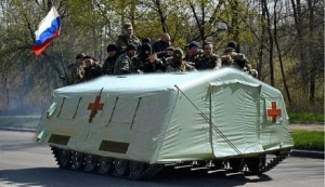 донбасс, ато, восток украины, происшествия, общество, днр, лнр, гуманитарная помощь