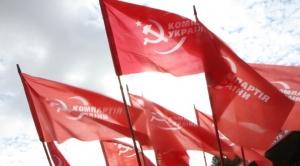 харьков, 1 мая, митинг, политика