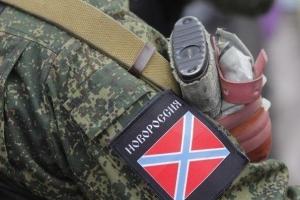 новости Украины, юго-восток Украины, новости Донбасса, ДНР, ЛНР, армия Украины, Вооруженные силы Украины, Новороссия, АТО