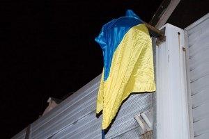 украина, донецкая область, константиновка, гаи, мвд, попытка надругательства над флагом, задержание