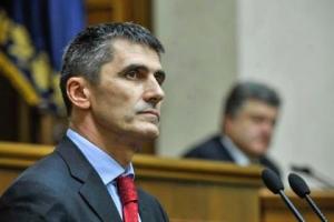 Верховная Рада, Луценко, Ярема, Генпрокуратура, Блок Порошенко, политика, отставка