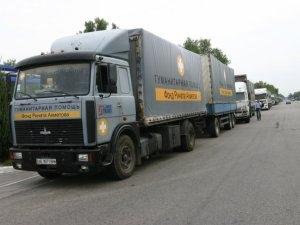 """гуманитарная помощь Ахметова, Донбасс, юго-восток Украины, Луганская область, батальон """"Айдар"""""""