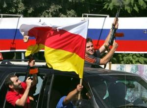 Осетия, Абхазия,россия, военный блок