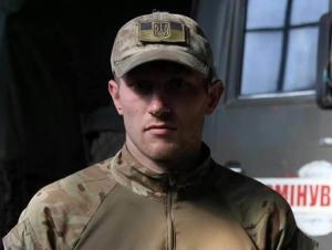 евгений сарнавский, ато, разминирование, ранение, донбасс, герой, всу, армия украины, прощание, фото, видео, гибель, киев, майдан, новости украины