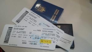 северодонецк, украина, новости, донбасс, крушение, египет, самолет, россия