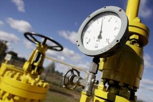Газпром, Нафтогаз. Украина, Россия, Куприянов, газ, Донбасс, восток, поставки, экономика, бизнес