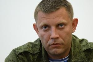 днр, новости украины, александр захарченко, военнопленные, мир в украине, юго-восток украины, всу, армия украины, обмен пленными