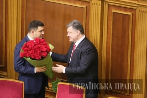 верховная рада, гройсман, политика, общество. новости украины