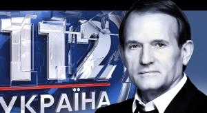 Россия, политика, путин, Украина, пропаганда, каналы
