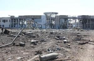 новости украины, аэропорт донецка, новости донецка, вооруженные силы украины
