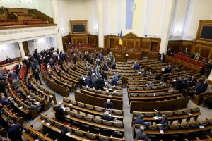 Украина, Верховная Рада, Закон, Моря, Защита, Огонь, Корабли.