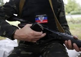 донецк, днр, армия украины, происшествия, восток украины, ато