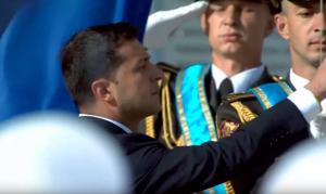 Украина, Зеленский, Флаг, Политика, Церемония, Киев.