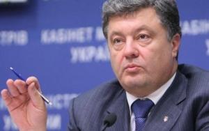 порошенко, Украина, политика, коалиция, парламент, общество, встреча
