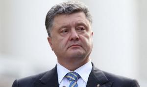 украина, рада, порошенко, донбасс, реинтеграция, закон, скандал