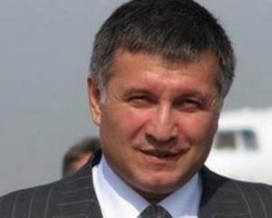 Аваков, Коломойский, МВД, ато, юго-восток, арест, москва