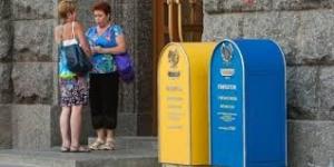 донецк, днр, общество, укрпочта, донбасс, донецкая область, новости украины