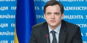 Оппозиция, ВР, Конституция, новости Украины, Гройсман