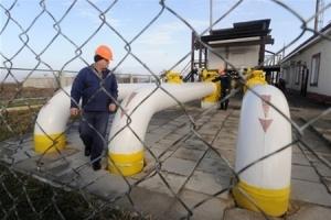 Новак, Россия, Украина, газ, скидка