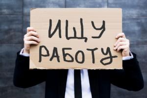 новости украины, беженцы из украина, война в донбассе, безработица в стране