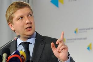 Украина, Коболев, Украина, транзит, газ, экономика