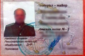 АТО, Макеевка, терроризм, восток Украины, сепаратизм, ДНР, полиция, задержание, казаки, атаман