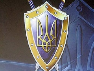 закон украины, закон о прокуратуре