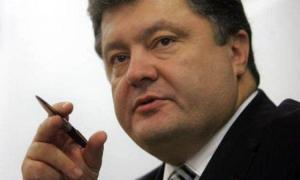 порошенко, донбасс, конфликт, война, россия