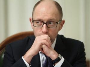 Яценюк, Украина, экономика, бюджет, МВФ, финансовая помощь