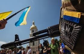 Украина, армия, милитаризм, рейтинг, место, заняла, 13