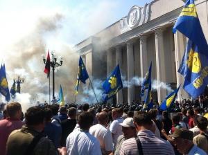 верховная рада, политика, общество, киев, новости украины, особый статус донбасса, донецк, луганск, изменения, конституция, митинг, правый сектор