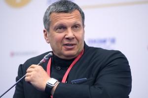 Россия, Происшествия, Пропаганда, Казнь, Соловьев, Керч.