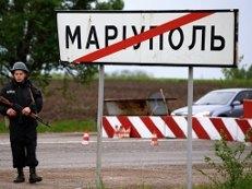 мариуполь, происшествия, ато, армия украины, снбо, юго-восток украины, донбасс, новости украины