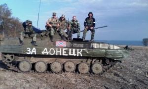 горловка, донецкая область, происшествия, ато, днр, армия украины, общество, новости донбасса, новости украины, тымчук