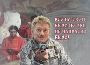 кремль, путин, песков, декларация о доходах, общество, россия