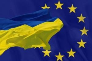 Украина, ЕС, саммит, политика