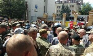 "батальон ""айдар"", протест, митинг, терроризм, полиция, нацгвардия, видео, киев, новости украины"