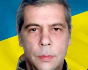 сергей проданюк, фото, армия украины, всу, война на донбассе, террористы, армия россии, крымское