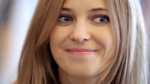 Наталья Поклонская, Матильда, новости России, Госдума, Крым, мнение, политика