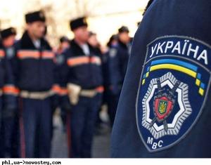 Аваков, Украина, назначение, МВД, Донецкая область, Донбасс, общество, милиция, правоохранительные органы