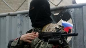гур, минобороны украины, лнр, луганск, армия россии, проверка, террористы, боевики, донбасс, россия, новости украины