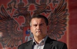 аксенов, крым, украина, россия